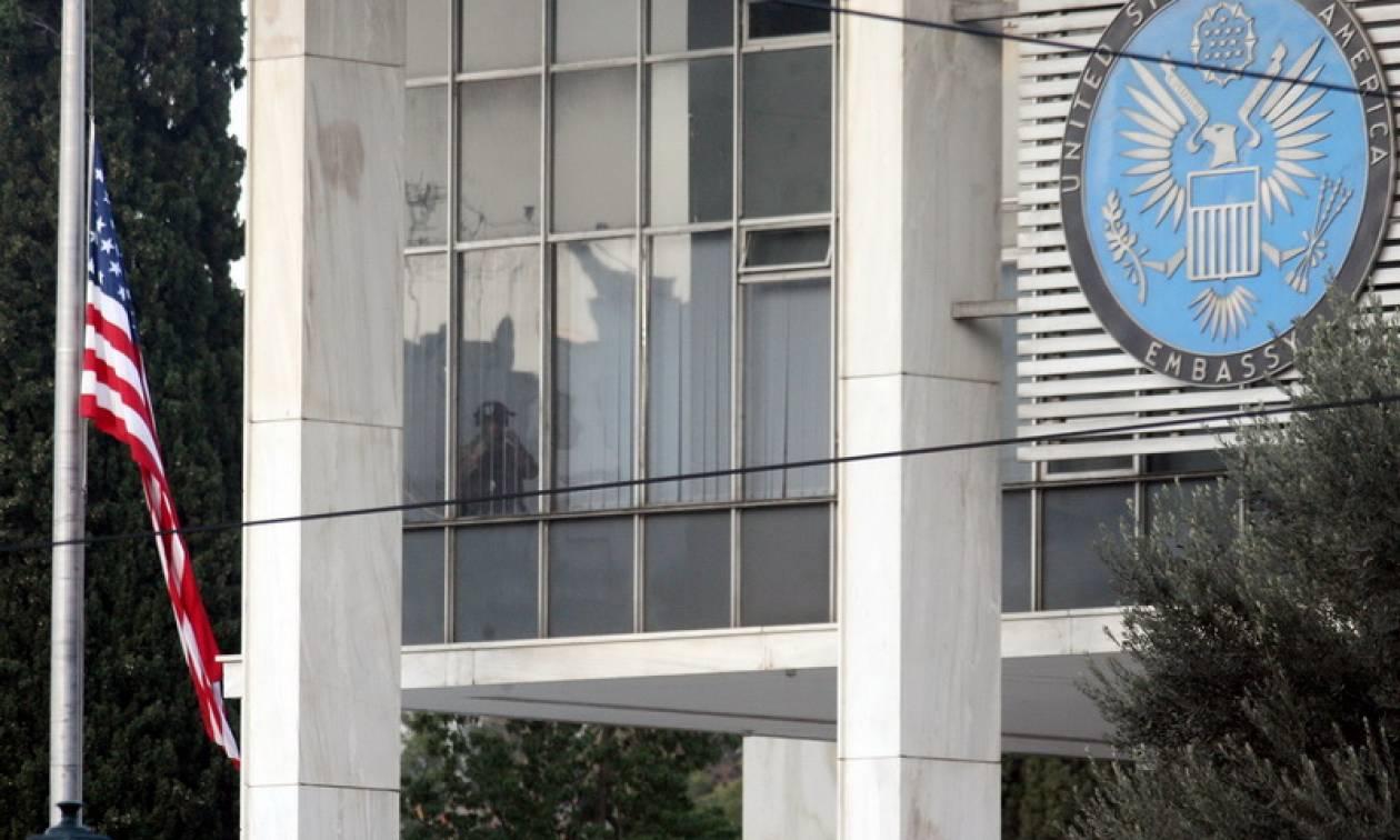 Κλειστή σήμερα (15/1) η πρεσβεία και το προξενείο των ΗΠΑ