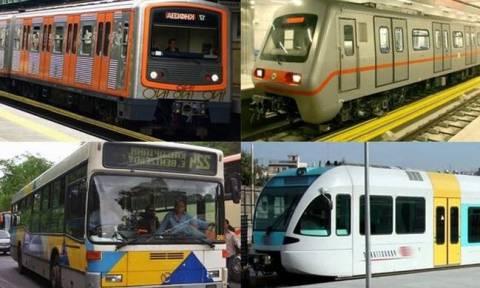Απεργία στα Μέσα Μεταφοράς: Κυκλοφοριακό χάος στην Αθήνα