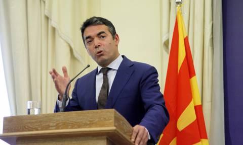 Θράσος εκτός ορίων από τον Σκοπιανό ΥΠΕΞ: Ζητά να αλλάξει η Ελλάδα την ονομασία της Μακεδονίας