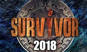 Survivor 2: Ρόστερ με αθλητές υψηλού επιπέδου οι «Διάσημοι» - Ποιοι είναι και τι θα κάνουν