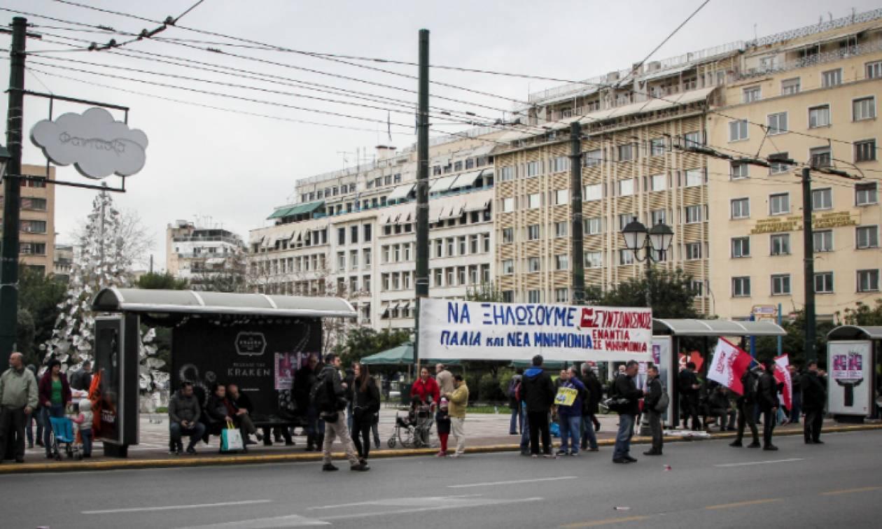Πολυνομοσχέδιο: Σε εξέλιξη η πορεία της ΑΔΕΔΥ προς τη Βουλή (pics)