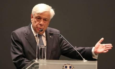 Παυλόπουλος: Να προχωρήσουν τα Σκόπια σε αλλαγή του Συντάγματός τους
