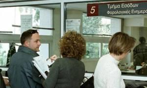 Επτά στους δέκα δυσκολεύονται να πληρώσουν το φόρο κληρονομιάς
