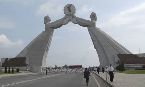 Καναδάς: Αρχίζει η Διεθνής Σύνοδος που θα κρίνει το μέλλον της Βόρειας Κορέας