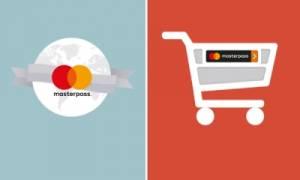 Online πληρωμές με κάρτα… χωρίς να βάζεις τα στοιχεία της κάρτας