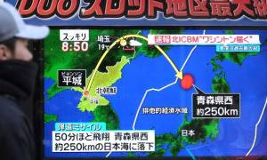 Τρόμος στην Ιαπωνία από λάθος συναγερμό για εκτόξευση πυραύλου από τη Βόρεια Κορέα (vid)
