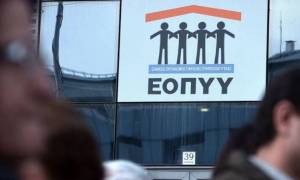 Ποινική δίωξη σε πρώην στελέχη του ΕΟΠΥΥ – Ζημία 15 εκατ. ευρώ για το Δημόσιο