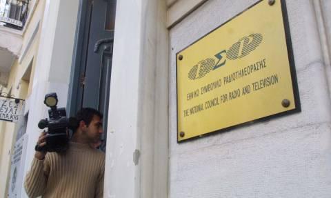 Τηλεοπτικές άδειες: Στο «μικροσκόπιο» του ΕΣΡ οι φάκελοι των υποψηφίων