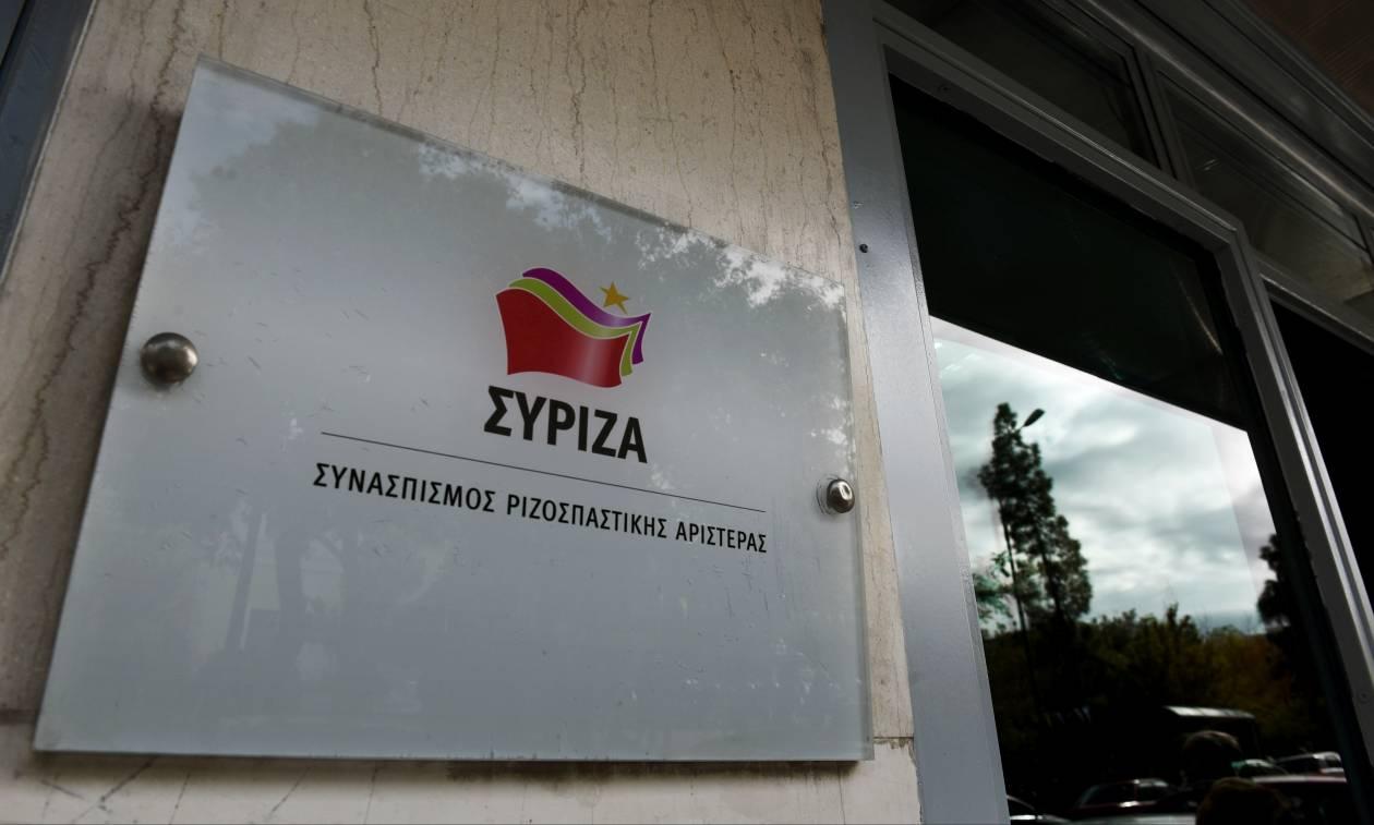 Συνεδριάζει η Πολιτική Γραμματεία του ΣΥΡΙΖΑ την Τετάρτη (17/01)