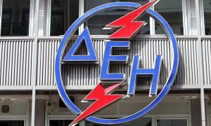 ΔΕΗ: Ποιοι δικαιούνται έκπτωση στους λογαριασμούς του ηλεκτρικού ρεύματος