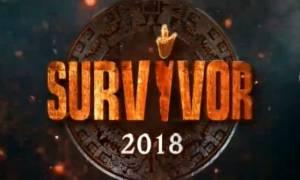 Αποκλειστικό: «Bόμβα» στο Survivor 2 - Η 13η «Διάσημη» παίκτρια που δεν ανακοινώθηκε!