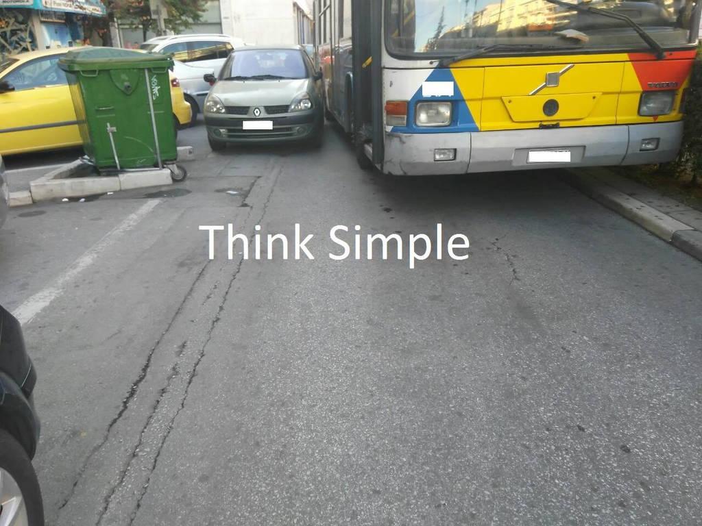 Νέα της Θεσσαλονίκης: Λεωφορείο παρέμεινε εγκλωβισμένο για 10 ώρες !
