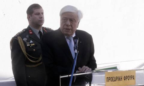 Προκόπης Παυλόπουλος: Να κάνουμε συνείδηση τους στόχους που αφορούν την προστασία του Έθνους