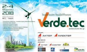 Πρότυπο βιοκλιματικό δωμάτιο από το ΤΕΕ στη VERDE.TEC για τις Τεχνολογίες Περιβάλλοντος