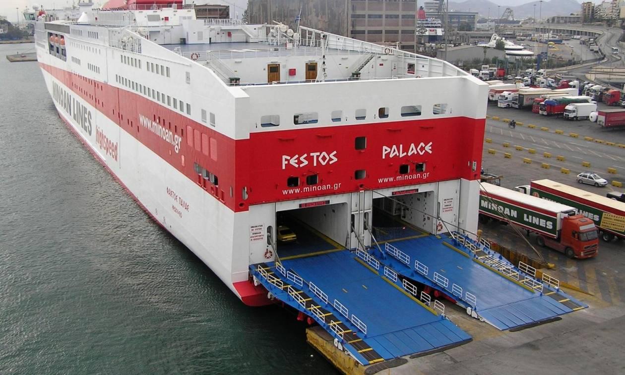 Ηράκλειο: Προσέκρουσε στο λιμάνι λόγω των θυελλωδών ανέμων το «ΦΑΙΣΤΟΣ ΠΑΛΑΣ»