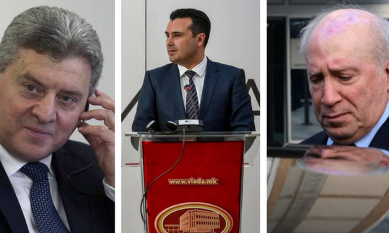 «Μάχη» εξουσίας με φόντο το όνομα στα Σκόπια - Πιθανή συνάντηση Τσίπρα - Ζάεφ στο Νταβός