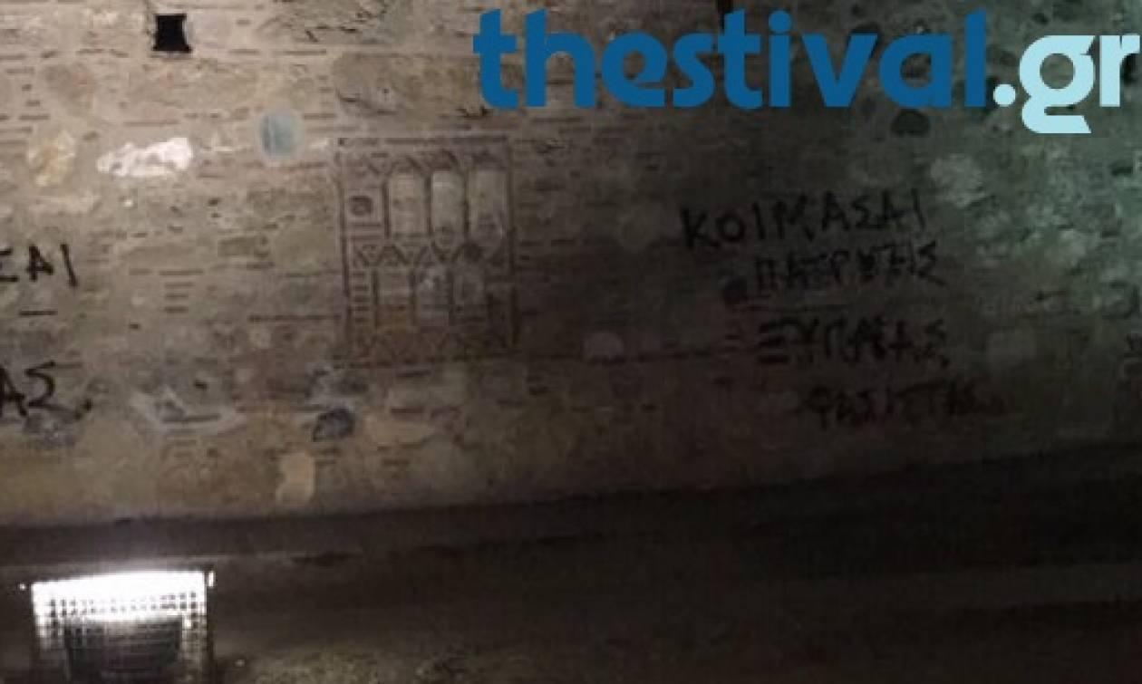 Θεσσαλονίκη: Αντιεξουσιαστές έγραψαν συνθήματα στον Λευκό Πύργο (pics)