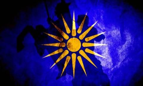 Θεσσαλονίκη - Συλλαλητήριο για τη Μακεδονία: Όλα όσα πρέπει να γνωρίζετε
