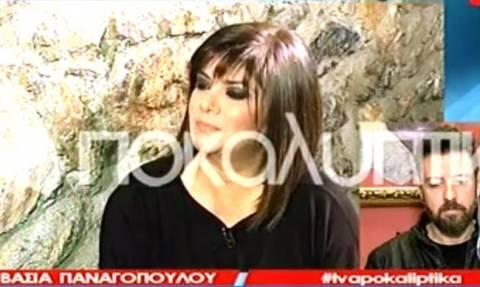 Ξέσπασε η Βάσια Παναγοπούλου: «Απολογούμαι που έδιωξα τον Παπαγιάννη αλλά δεν μασάω από απειλές»