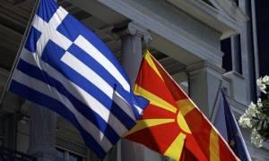 Αυστηρό μήνυμα της Αθήνας στα Σκόπια: Αλλάξτε εδώ και τώρα το Σύνταγμά σας
