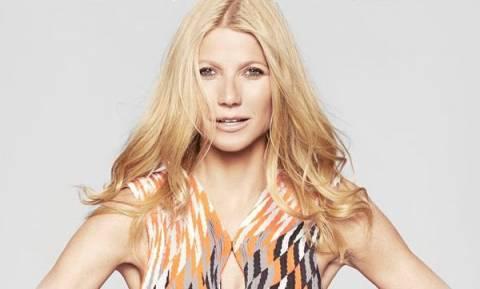 Gwyneth Paltrow: Μας δείχνει για πρώτη φορά το εντυπωσιακό μονόπετρο της