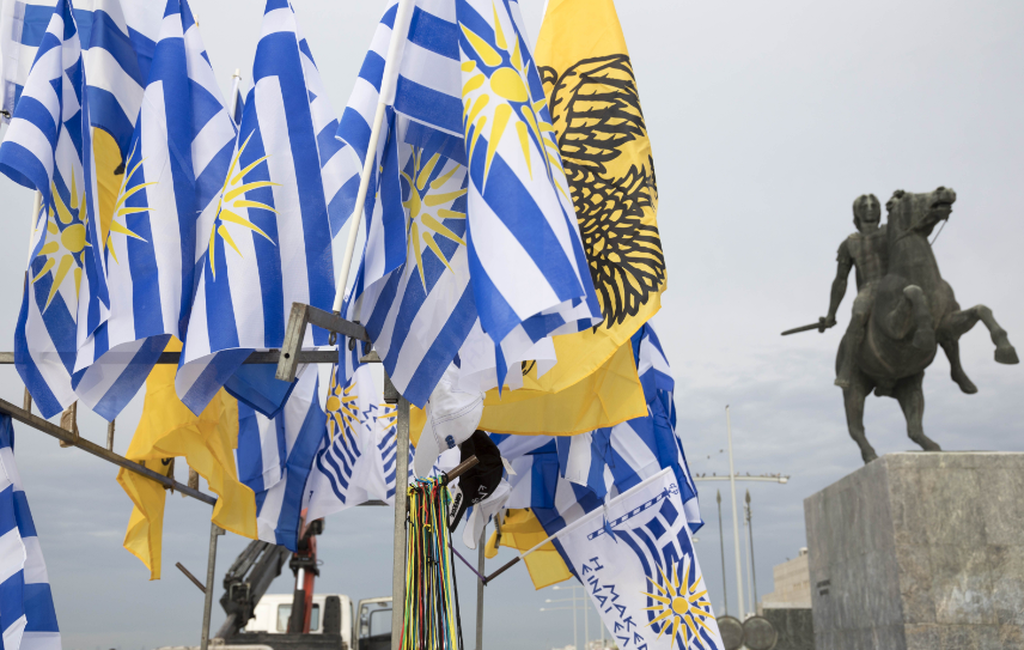 Σκοπιανό: Πυρετός για το συλλαλητήριο στη Θεσσαλονίκη -500 πούλμαν απ' όλη την Ελλάδα (pics)