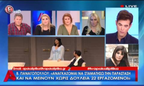 Κατέρρευσε η Βάσια Παναγοπούλου στον αέρα εκπομπής: «Σας ζητώ συγγνώμη αλλά…»
