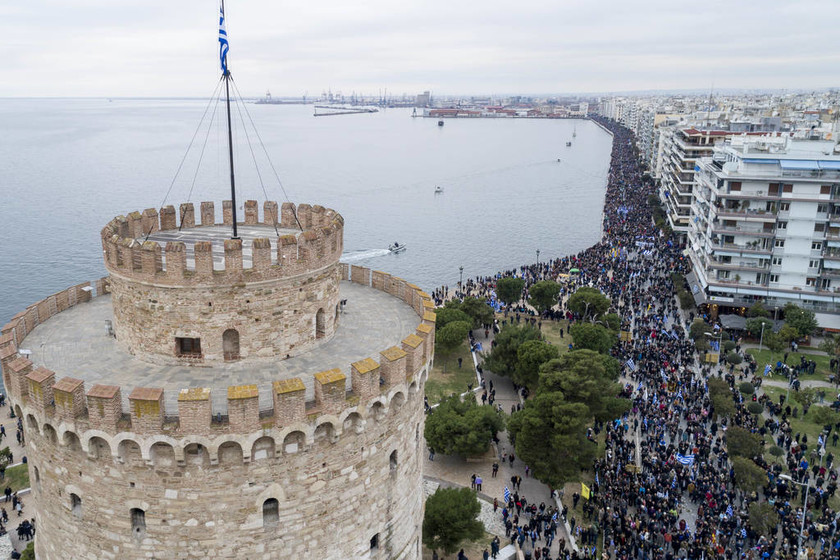Συλλαλητήριο Θεσσαλονίκη: Φωτογραφίες από τη μεγαλειώδη συγκέντρωση για τη Μακεδονία (pics)