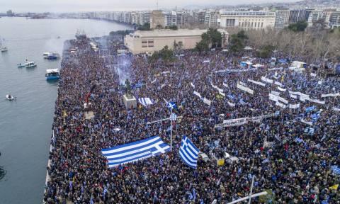 Συλλαλητήριο Θεσσαλονίκη: Αυτό είναι το ψήφισμα – «Αποκλείστε κάθε χρήση του ονόματος «Μακεδονία»