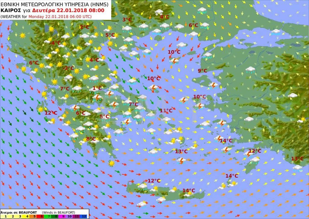 Καιρός τώρα - Έκτακτο δελτίο επιδείνωσης: Με καταιγίδες και χιονοπτώσεις η Δευτέρα (pics)