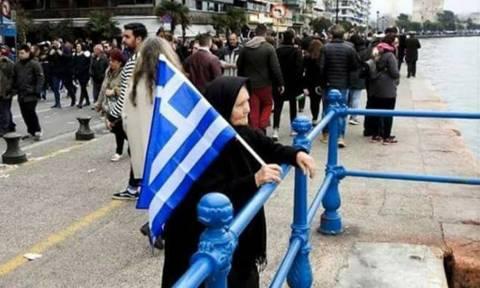 Συλλαλητήριο Μακεδονία: Γιαγιά, εσύ την ξέρεις την αλήθεια…
