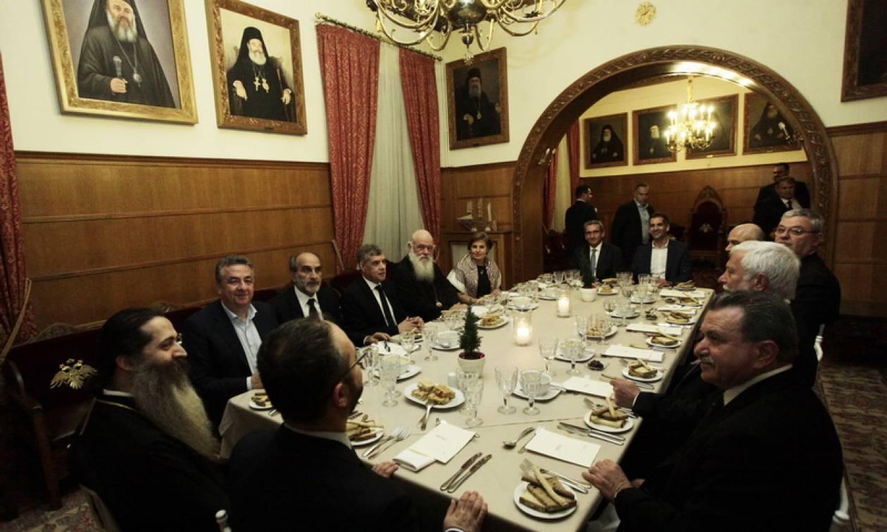 Με ηχηρές απουσίες το επίσημο δείπνο του Αρχιεπισκόπου Ιερώνυμου στους Περιφερειάρχες (pics)