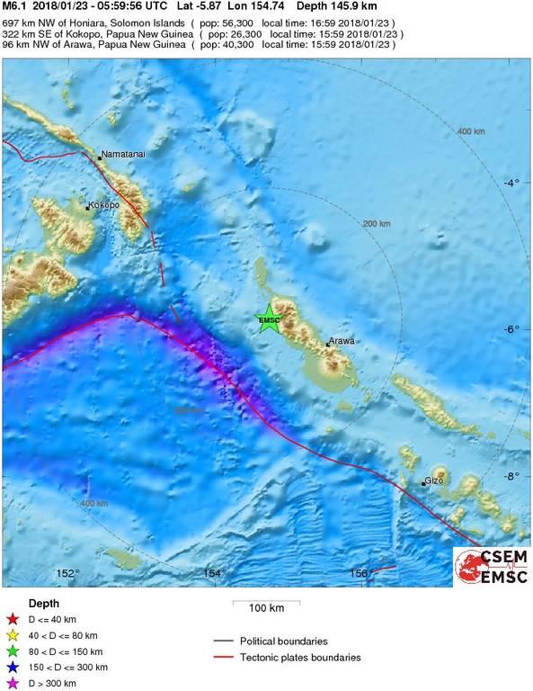 Σεισμός 5,6 Ρίχτερ στην Παπούα Νέα Γουινέα