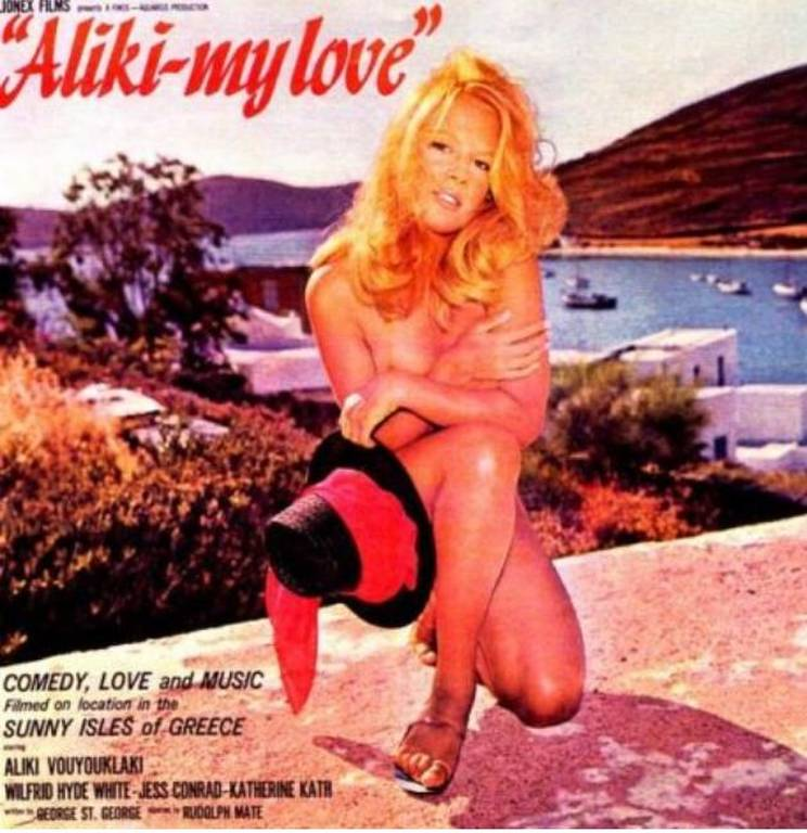 Αλίκη my love: Η «απαγορευμένη» ταινία της Βουγιουκλάκης βάζει φωτιές