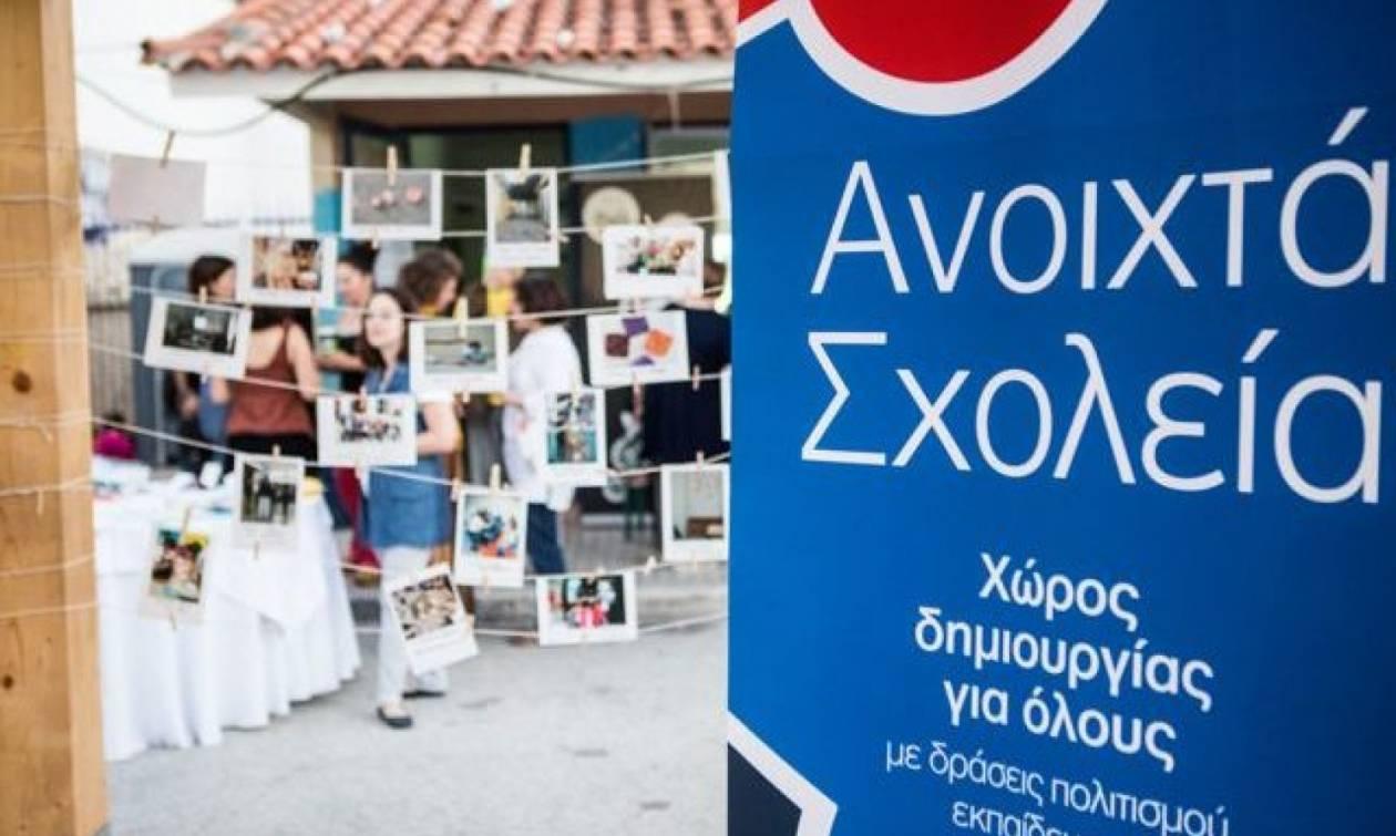 Δήμος Αθηναίων: Νέα Χρονιά, Νέες Δράσεις, Νέες Ιδέες στα Ανοιχτά Σχολεία