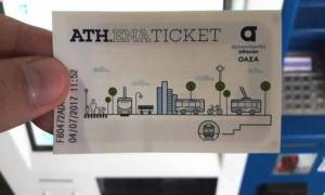 Ηλεκτρονικό εισιτήριο: Δείτε πότε κλείνουν οι μπάρες στους σταθμούς των ΜΜΜ