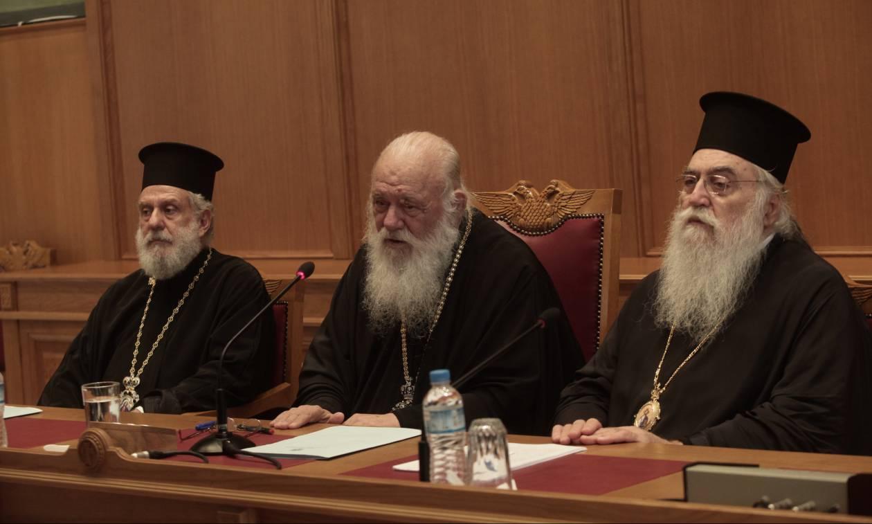 Σκοπιανό: Σε έκτακτη συνεδρίαση η Ιερά Σύνοδος υπό τον Αρχιεπίσκοπο Ιερώνυμο