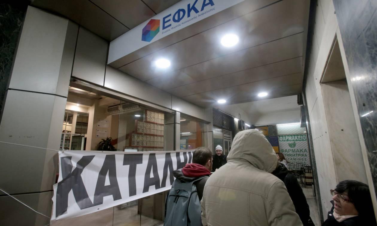 Συμβολική κατάληψη στο κεντρικό κτήριο του ΕΦΚΑ (pics)