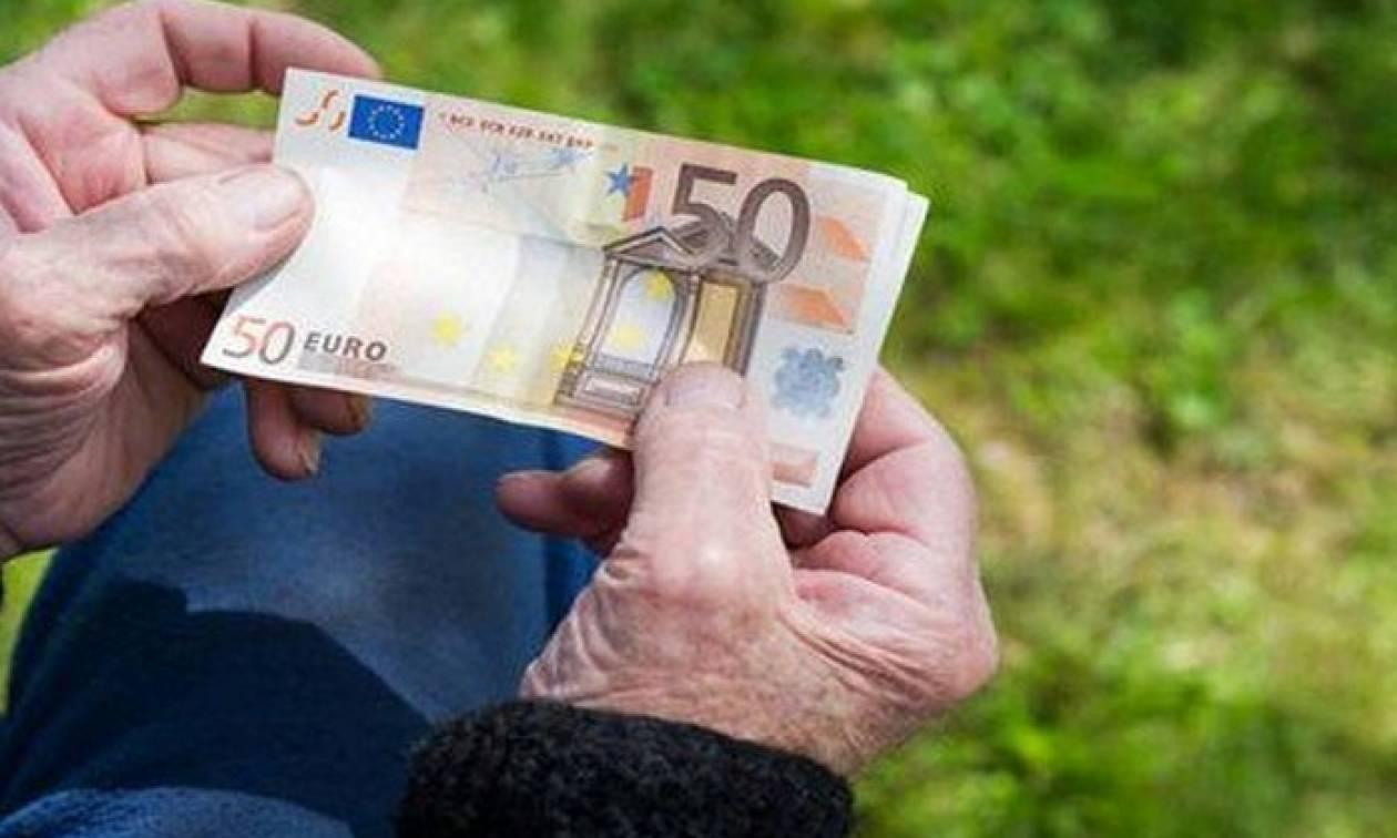 Συντάξεις: Πότε θα γίνει η πληρωμή του Φεβρουαρίου
