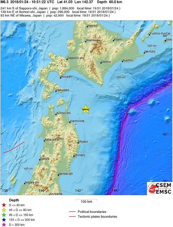ΕΚΤΑΚΤΟ: Ισχυρός σεισμός 6,3 Ρίχτερ ΤΩΡΑ στην Ιαπωνία