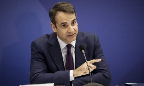 Σκοπιανό: Συνεδριάζει στις 15:00 η Πολιτική Επιτροπή της ΝΔ