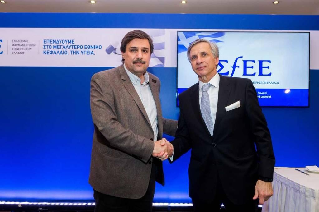 Ο Υπουργός Υγείας, Ανδρέας Ξανθός και ο Πρόεδρος του Δ.Σ. του ΣΦΕΕ, Πασχάλης Αποστολίδης