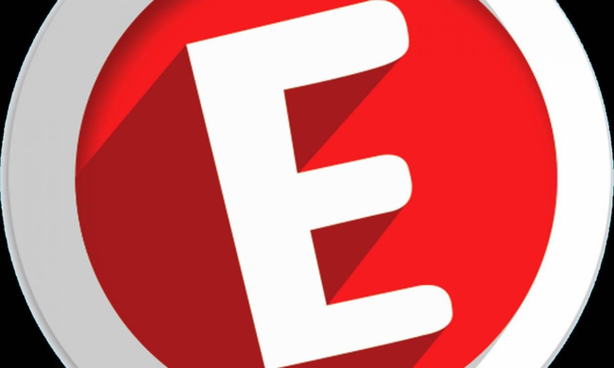 Δημόσια συγγνώμη του Epsilon για την εκπομπή της Στεφανίδου. Η επίσημη ανακοίνωση