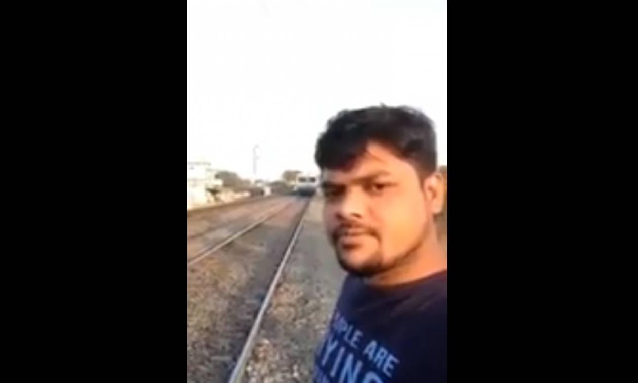 Βίντεο – σοκ: Άνδρας πόζαρε για selfie μπροστά σε τρένο και τον παρέσυρε