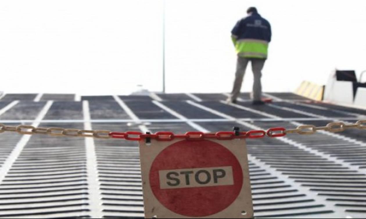 Απεργούν οι εργαζόμενοι στα λιμάνια - Συγκέντρωση στο Χρηματιστήριο Αθηνών