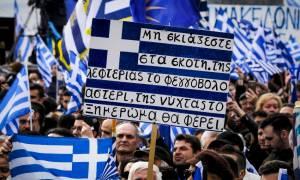 Συλλαλητήριο Αθήνα: «Δέχομαι απειλές κατά της ζωής μου» - Δήλωση βόμβα από δικηγόρο