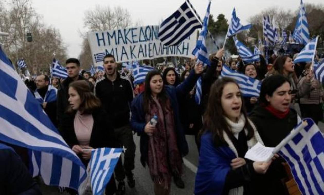 Πάτρα: Συλλαλητήριο για το όνομα των Σκοπίων μέσω facebook
