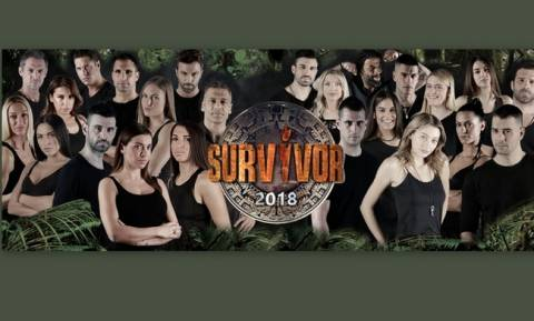 Survivor 2: Αυτός είναι ο λόγος που δεν γράφεται η ηλικία των παικτών!