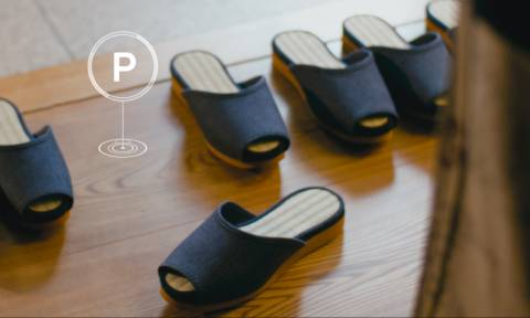 Ηλεκτρονικές παντόφλες που παρκάρουν σαν αυτοκίνητα; Μα τι άλλο θα σκεφτούν οι Γιαπωνέζοι; (Vid)