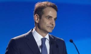 Σκοπιανό - Ανατροπή: Ο Μητσοτάκης θα προσέλθει στη συνάντηση με τον Τσίπρα